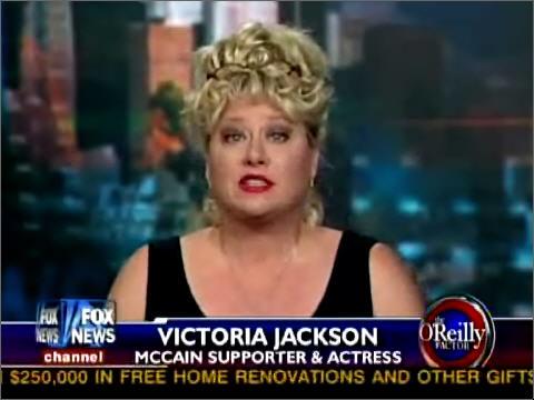 victoria jackson косметика